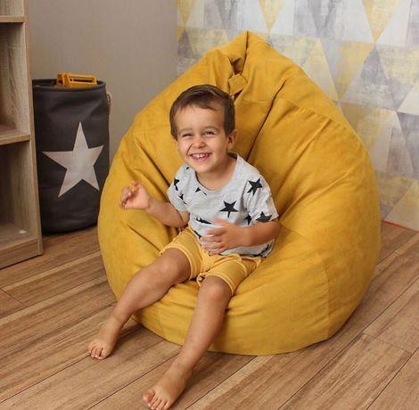 Кресло мешок,пуфик, кресло груша, подарок на любой праздник!