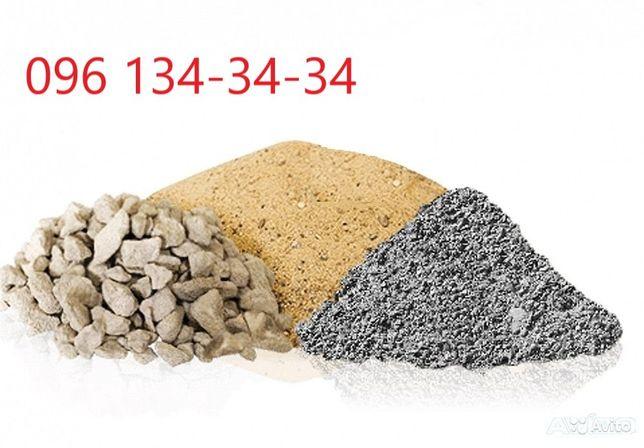 Песок, шлак, граншлак, щебень, отсев, глина, вывоз мусора.