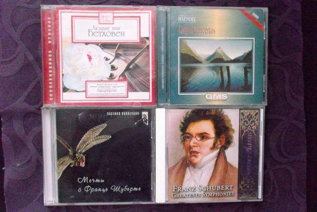 CD Haendel (Гендель). Бетховен. Шуберт (Shubert)