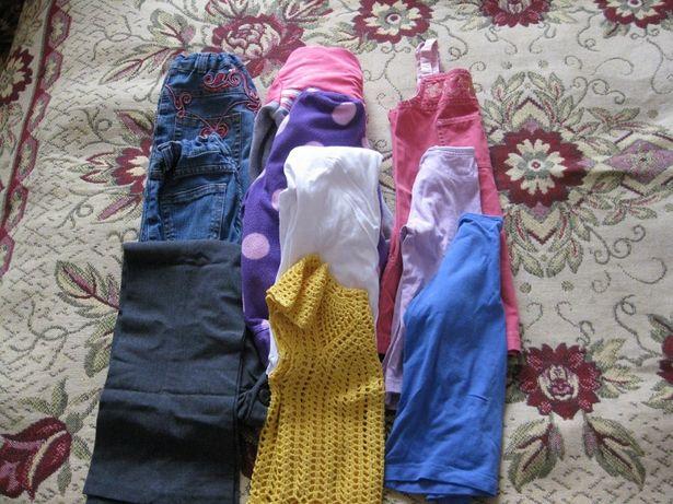 Пакет детских вещей-джинсы,кофты,реглан,гольф,кофточка ажурная,сарафан