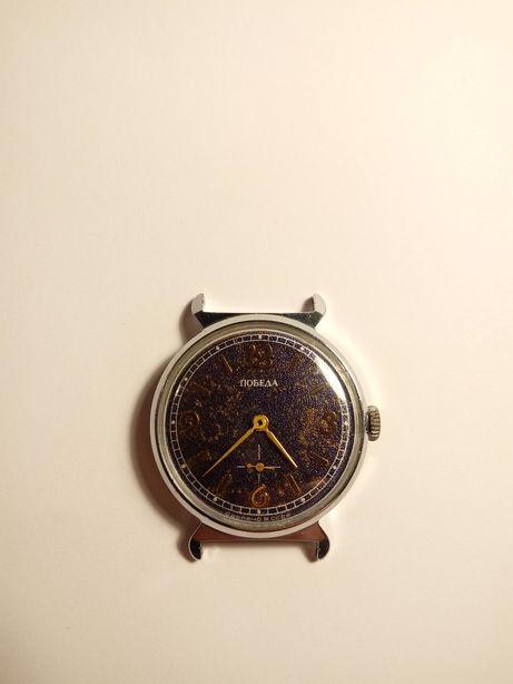 Zegarek Pabieda