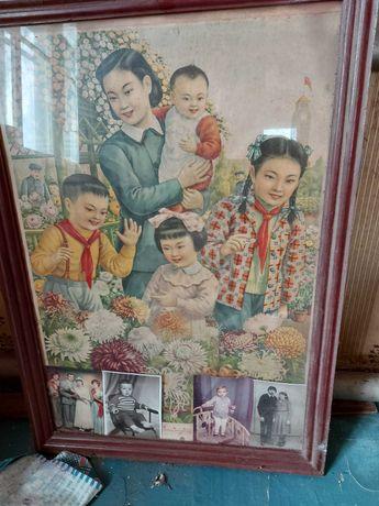 Плакат Китай  посмотрим хризантемы