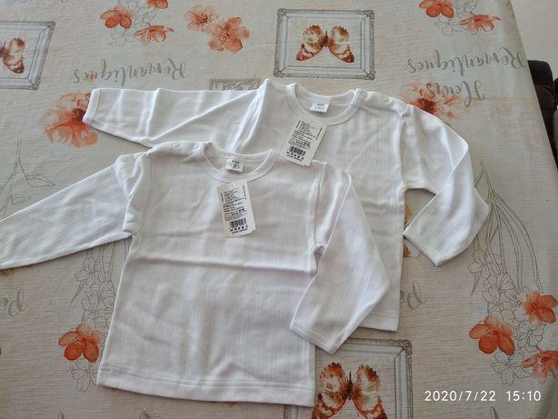 Bluzeczki 92