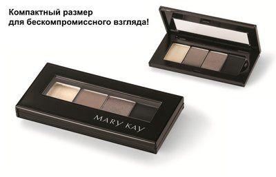 Продам футляр для декоративной косметики Мери Кей (MARY KAY)