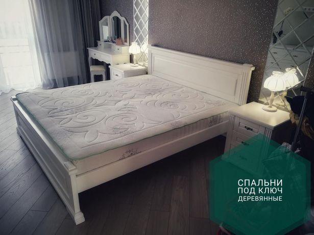 Стильный спальный комплект. Кровать, прикроватные тумбы, комод.Прованс