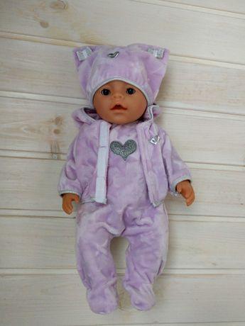 Акция!На подарок! Плюшевый сиреневый костюмчик для Беби Борн Baby Born