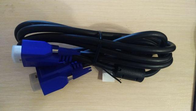 кабель VGA-VGA 1,7 м, есть несколько