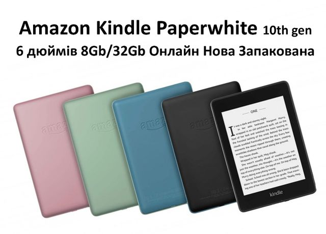 Електронная книга Amazon Kindle Paperwhite 10th Нова Plum Sage Blue