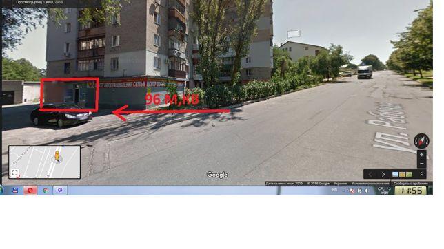 Помещение ул.Рабочая 96м.кв. (уае)