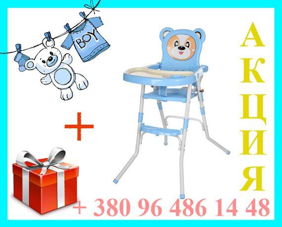 Стульчик для кормления Детский стульчик Стульчик трансформер КИЕВ/ОПТ