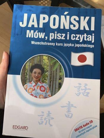 Podręcznik do języka japońskiego dla początkujących