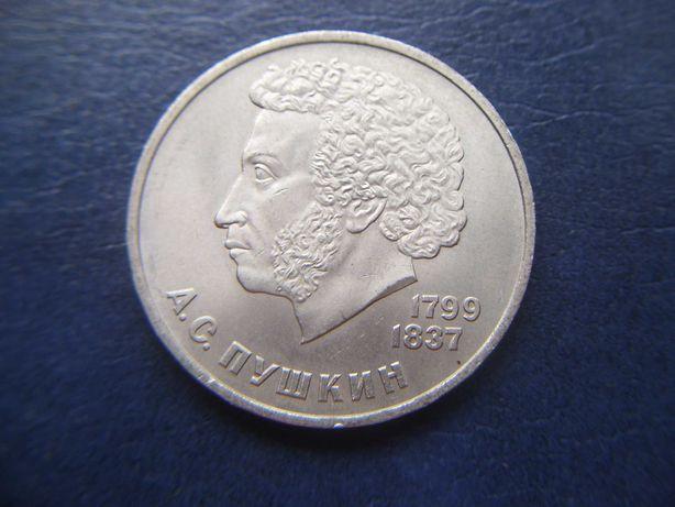 Stare monety 1 rubel 1984 Aleksander Puszkin Rosja