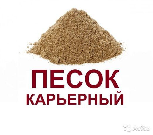 Песок навалом и в мешках (Жихарь и Безлюдовка).