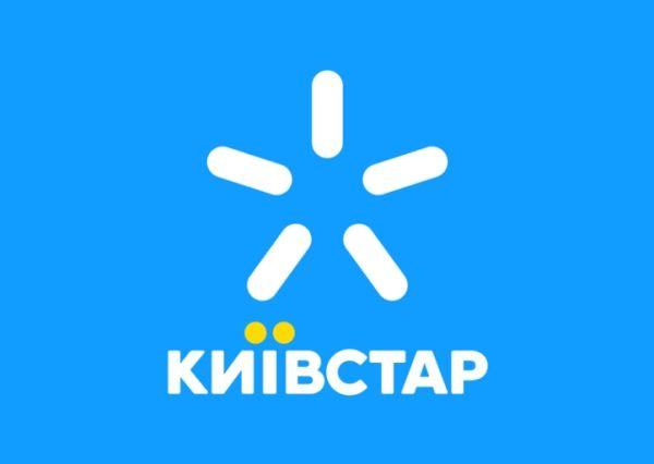 Продам красивый номер Kyivstar 97 2224222