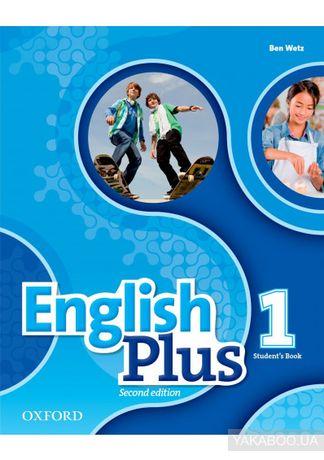 English Plus все уровни