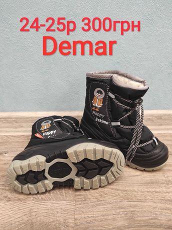 обувь 21 23 26 размер Демар резиновые кроссовки сандали