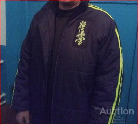 Новая Куртка тренера спотрсмена киокушинкай карате киокушин теплая