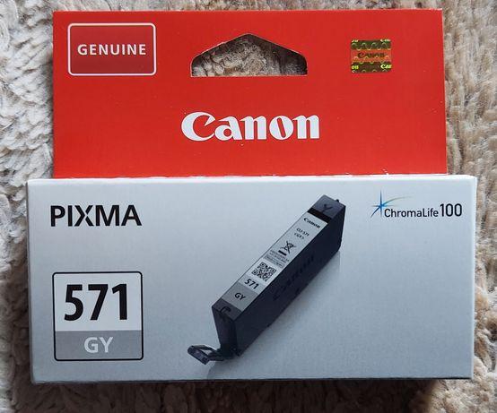 Tinteiro Canon Pixma novo (571 Cinza)