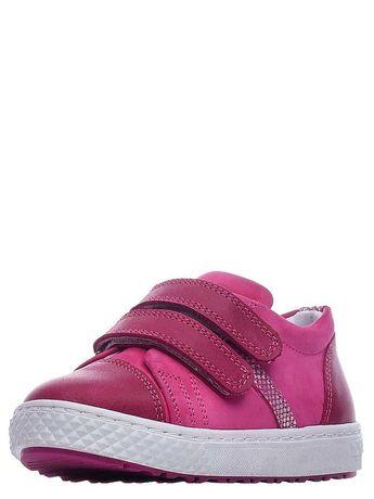 Кроссовки  кожаныe Palada для девочки 25 р, кеды, ботинки, полуботинки