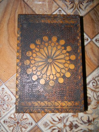 Pudełko drewniane PRL