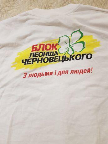Футболка с выборов в Киевсовет