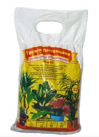 Грунт для цветов фиалок азалий кактусов орхидей для рассады