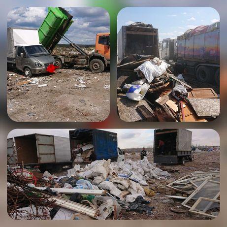 Вывоз строительного мусора(старая мебель) быт хлама