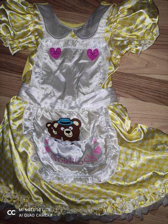 Sukieneczka bardzo ładna