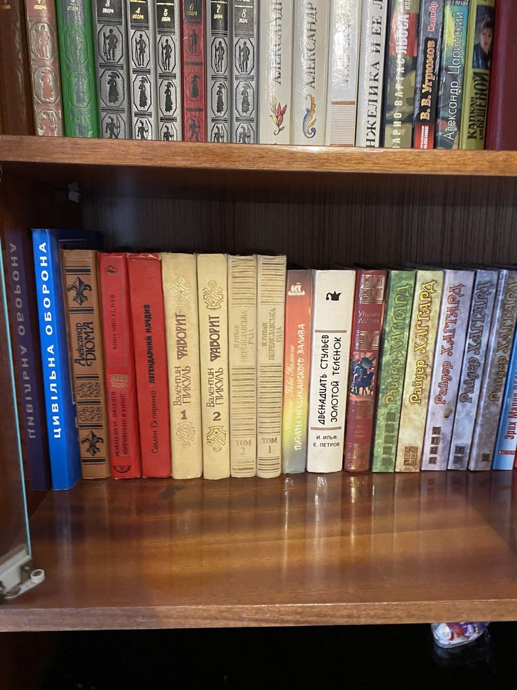 Книги от 100 грн