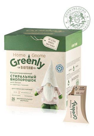 Концентрований пральний біопорошок для білих і світлих тканин Home Gno
