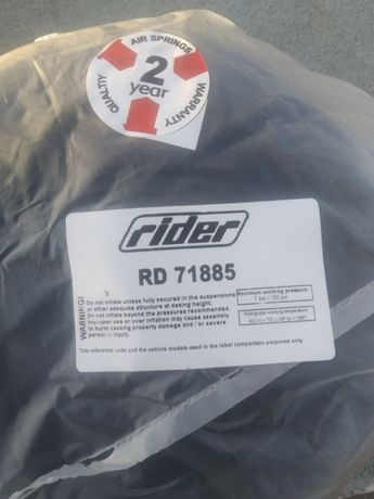 Продам пневморессора чулок Rider RD 71885