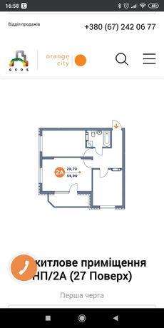 Продам 2-к. квартиру, лисогірський узвіз