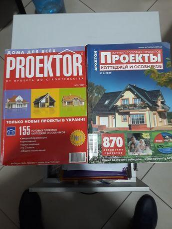 Проекти будинків-журнал