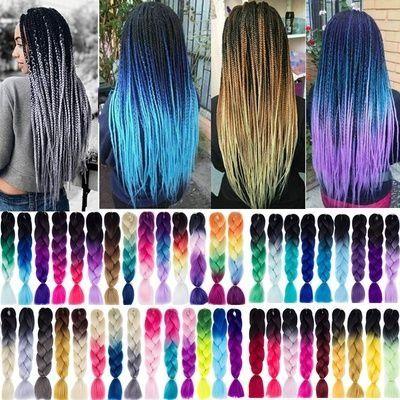 Канекалон омбре сенегальски кос цветные пряди волос косички канеколон