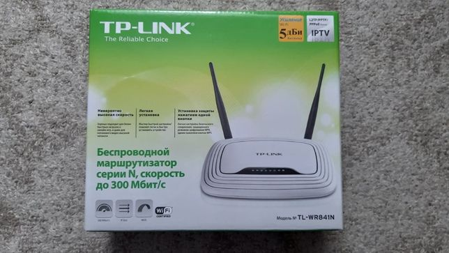 TP-Link TL-WR841N Практически новый.