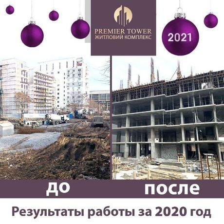 Смарт- квартира в центре Днепра. Premier Tower.