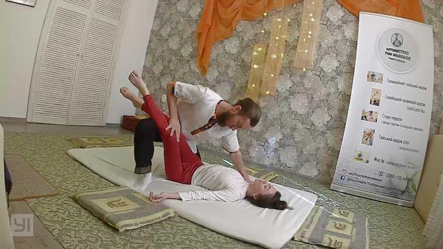Тайський масаж, Стоун масаж, foot масаж,Гавайський масаж lomi lomi nui