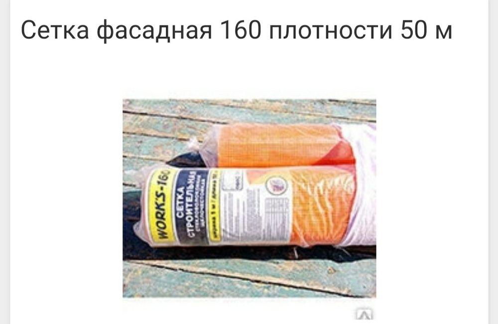 Продам армирующую сетку Усатово - изображение 1