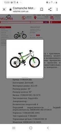 Велосипед детский,велосипед Киев