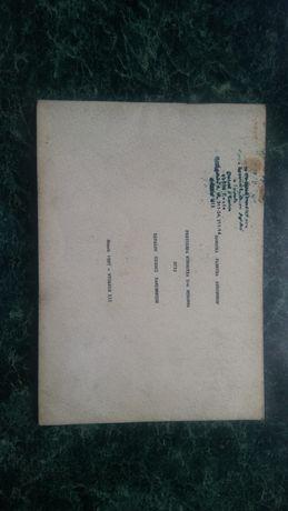 Przyczepa wywrotka D732 katalog części