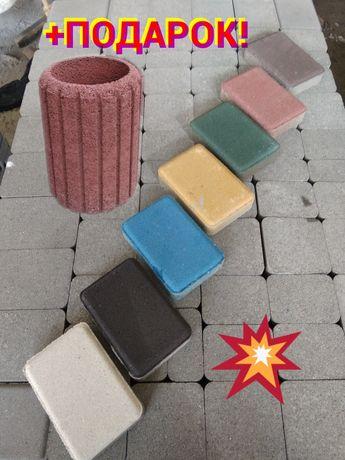 Акция !!! Тротуарная плитка+бетонная урна  в подарок!