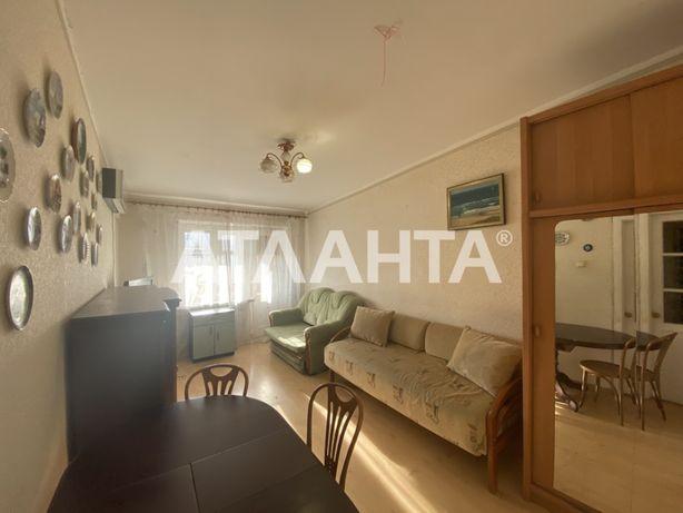 2-комнатная квартира по ул Фонтанская дор.