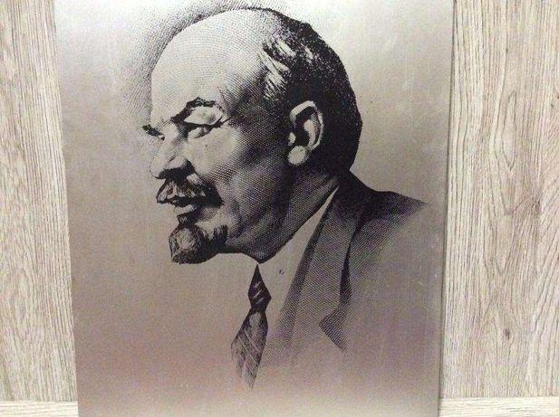 Портрет Ленина В.И. гравюра на металле СССР