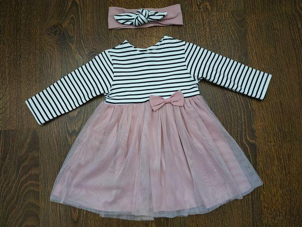 Нарядное платье Minimika