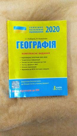 Книжка ЗНО з географії 2020 Кобернік