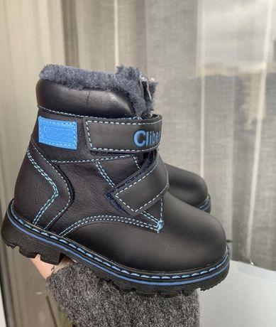 Зимние ботинки Clibee (13,5см , новые)