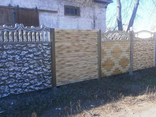 зеленый забор цена