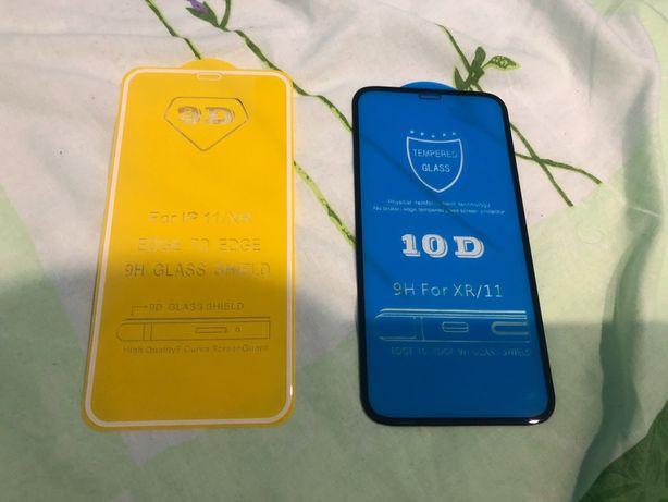 Защитное 10D стекло на айфон iPhone 7+/8 plus/10 X/Xr/11