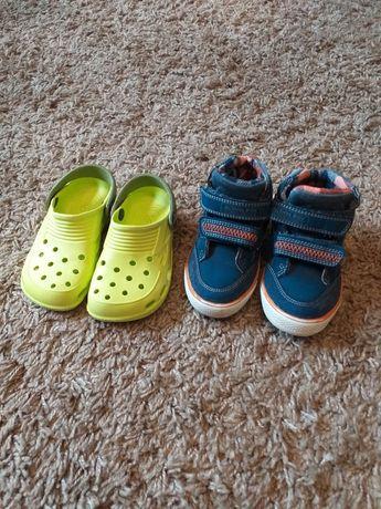 Buty chłopięce za kostkę