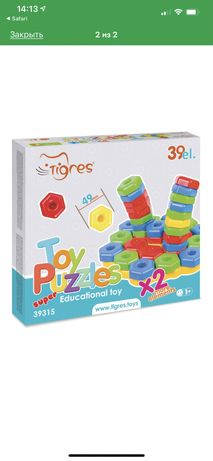 Пазлы toy puzzles